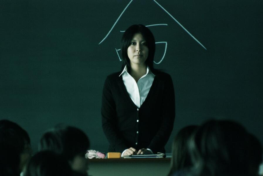 Takako Matsu - Bild 2 von 2