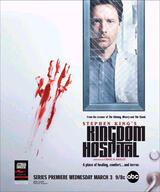 Stephen King Presents Kingdom Hospital - Poster