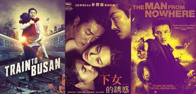 7 der besten Filme aus Südkorea
