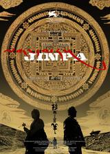 Jinpa - Poster