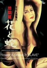 Flower and Snake 3
