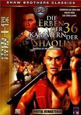 Die Erben der 36 Kammern der Shaolin - Poster
