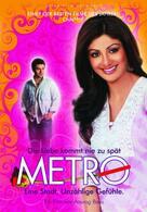 Metro - die Liebe kommt nie zu spät