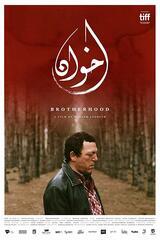 Brotherhood - Poster