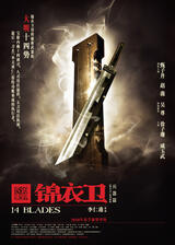 14 Blades - Poster