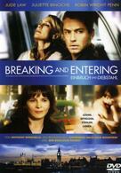 Breaking and Entering - Einbruch und Diebstahl