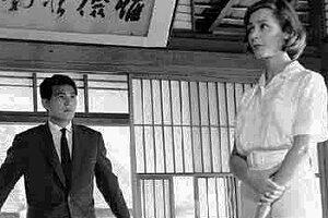 Hiroshima mon amour - Bild 2 von 3