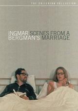 Szenen einer Ehe - Poster