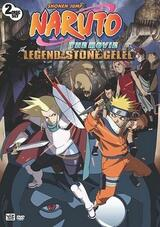Naruto the Movie 2: Legend of the Stone of Gelel - Poster