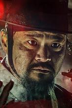Poster zu Sang-ho Kim