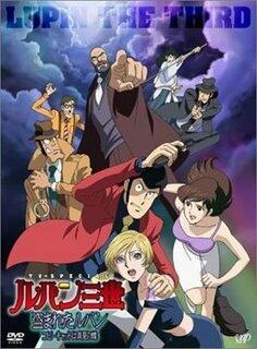 Lupin III: Stolen Lupin