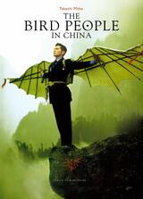 The Bird People in China - Poster