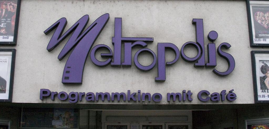 Kino Ebertplatz