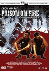 Prison On Fire - Poster