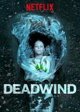 Deadwind - Poster