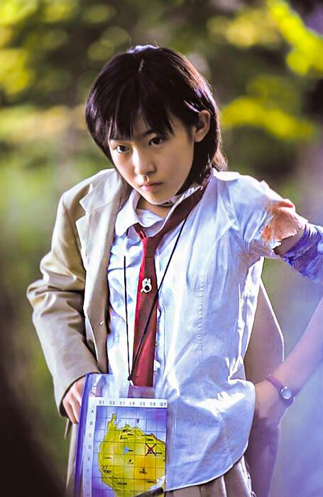 Battle Royale mit Aki Maeda