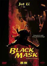 Black Mask: Mission Possible - Poster