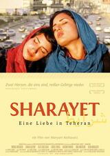 Sharayet - Eine Liebe in Teheran - Poster