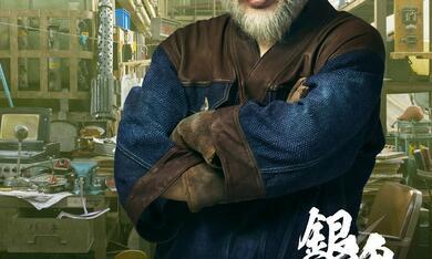 Gintama mit Tsuyoshi Muro - Bild 11