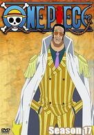 Neuer One Piece Film 2021