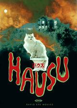 Hausu - House - Poster