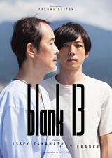 Blank 13 - Poster