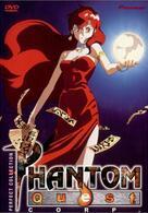 Phantom Quest Corporation
