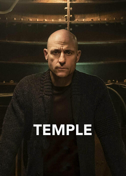 Temple, Temple - Staffel 1