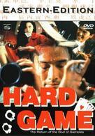 Hard Game