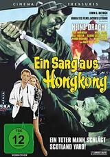 Ein Sarg aus Hongkong - Poster