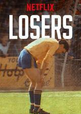 Die Stärke des Verlierens  - Poster