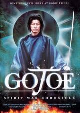Gojoe - Poster