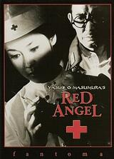 Red Angel - Poster