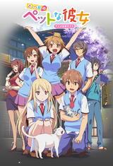 The Pet Girl of Sakurasou - Poster