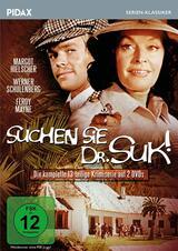 Suchen Sie Dr. Suk! - Poster