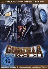 Godzilla: Tokyo S.O.S. - Poster