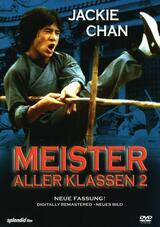 Meister aller Klassen 2 - Poster