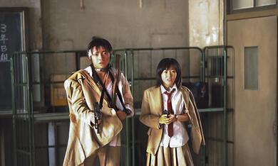 Battle Royale mit Tatsuya Fujiwara und Aki Maeda - Bild 4