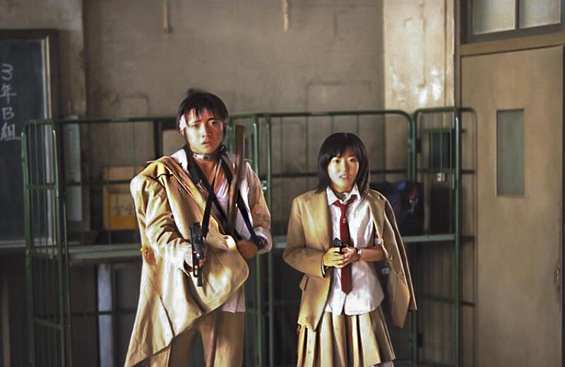 Battle Royale mit Tatsuya Fujiwara und Aki Maeda