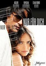 I See You - Nur für Dich - Poster