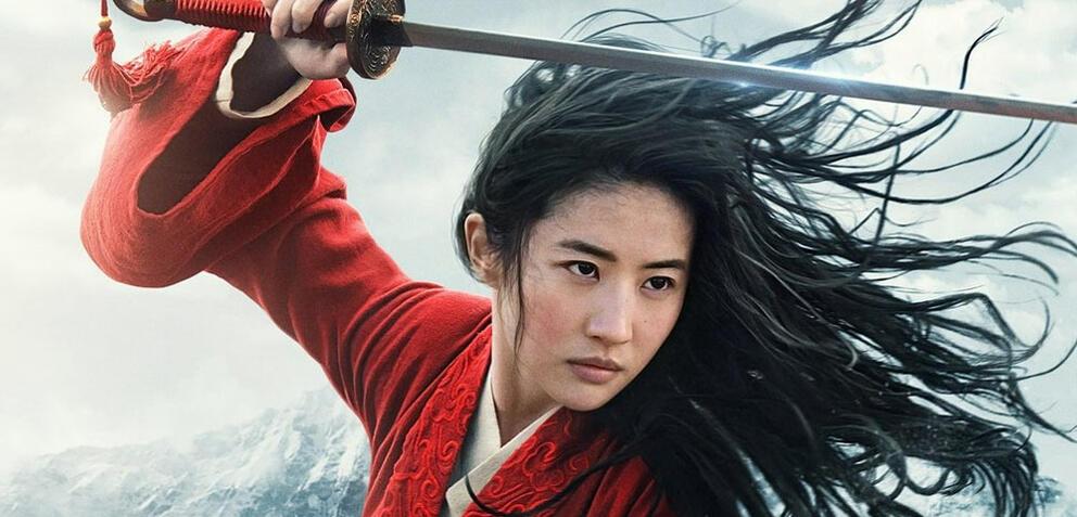 Yifel Liu ist Mulan