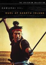 Samurai III: Duel at Ganryu Island - Poster