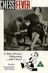 Schachfieber - Poster