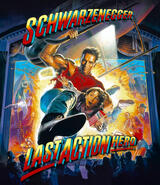 Last Action Hero - Poster