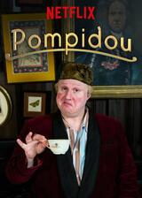 Pompidou - Poster