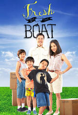 Fresh Off the Boat - Staffel 1 - Poster