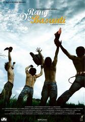 Rang de Basanti - Die Farbe Safran