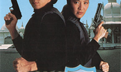 Police Story 3 - Supercop - Bild 3