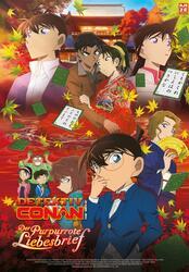 Detektiv Conan: Der purpurrote Liebesbrief  Poster