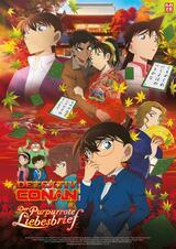 Detektiv Conan: Der purpurrote Liebesbrief  - Poster